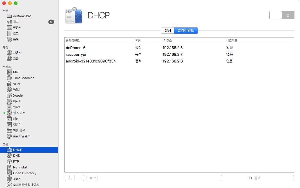 Mac OS X Server - DHCP - Client