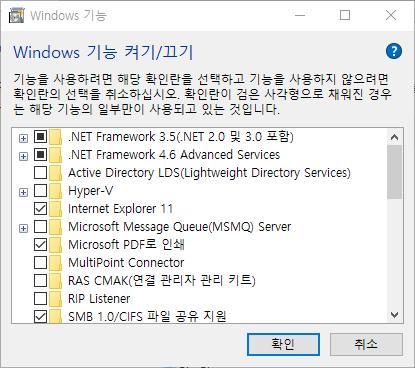 윈도우 기능 추가