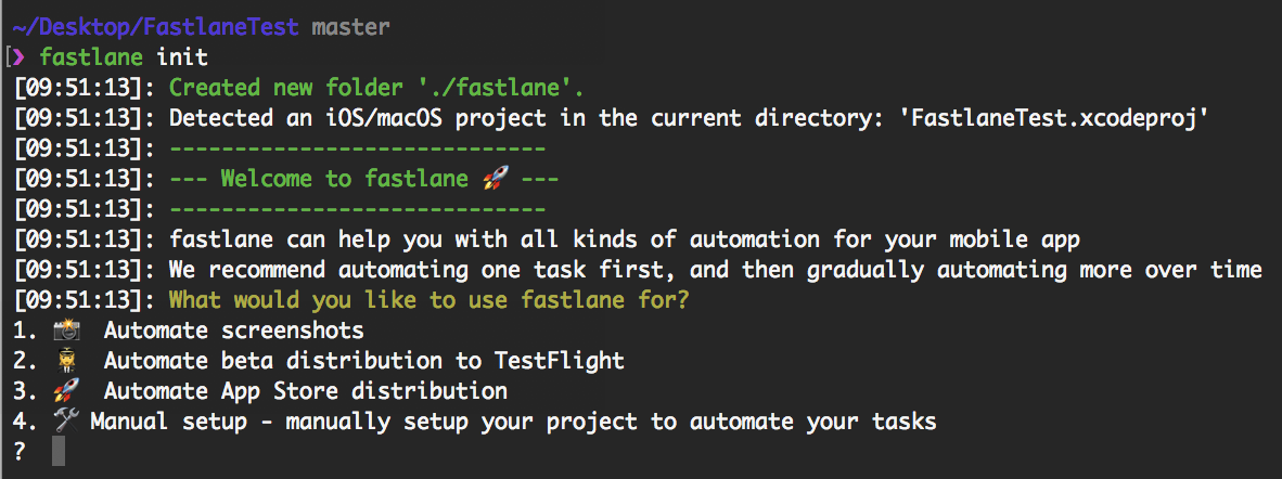 iOS 개발 도우미, Fastlane을 간단히 써봤다